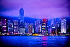 A Foggy Night in Hong Kong
